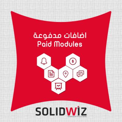 Paid Modules