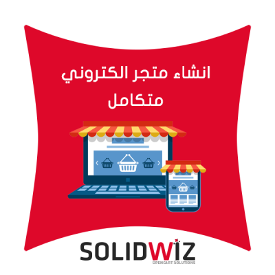 Built Online Store
